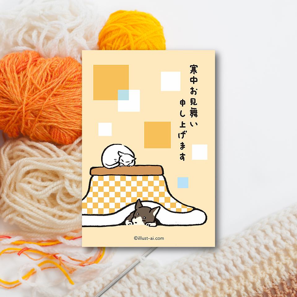 テンプレート ai pdf ダウンロード