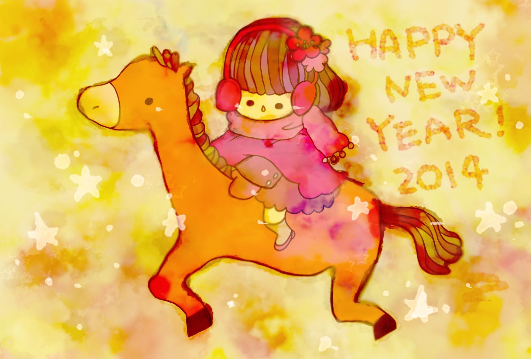 年賀状2014無料イラスト素材集 - おしゃれ、かわいい、筆文字、和風、馬…