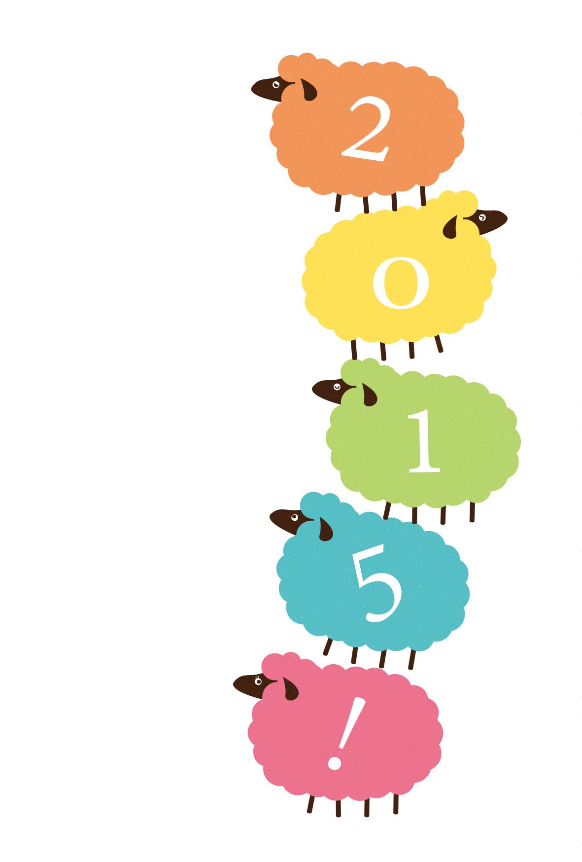 カラフルなひつじ 年賀状15無料イラスト素材集