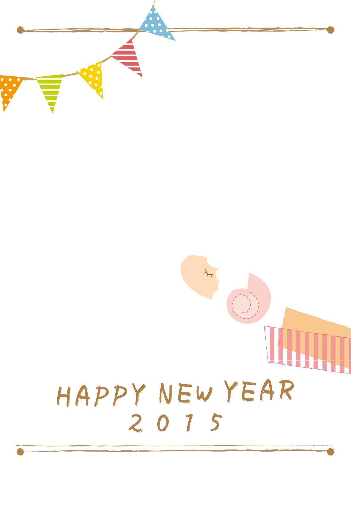 ふわふわ羊フレーム - 年賀状2015無料イラスト素材集