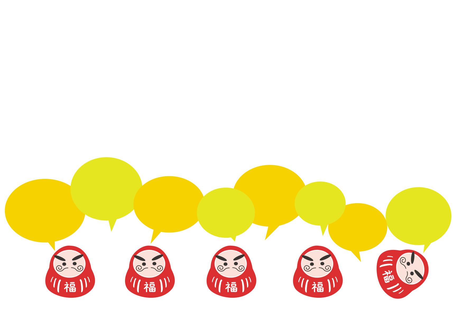だるまのイラストフレーム - 年賀状2015無料イラスト素材集