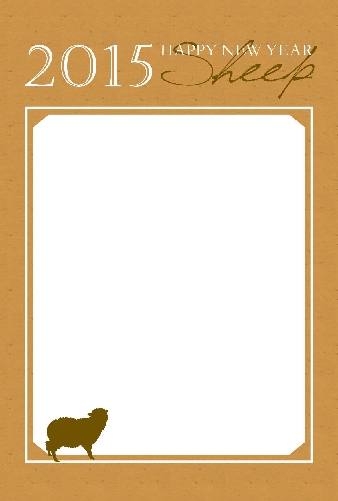 2015シンプルフレーム - 年賀状2015無料イラスト素材集