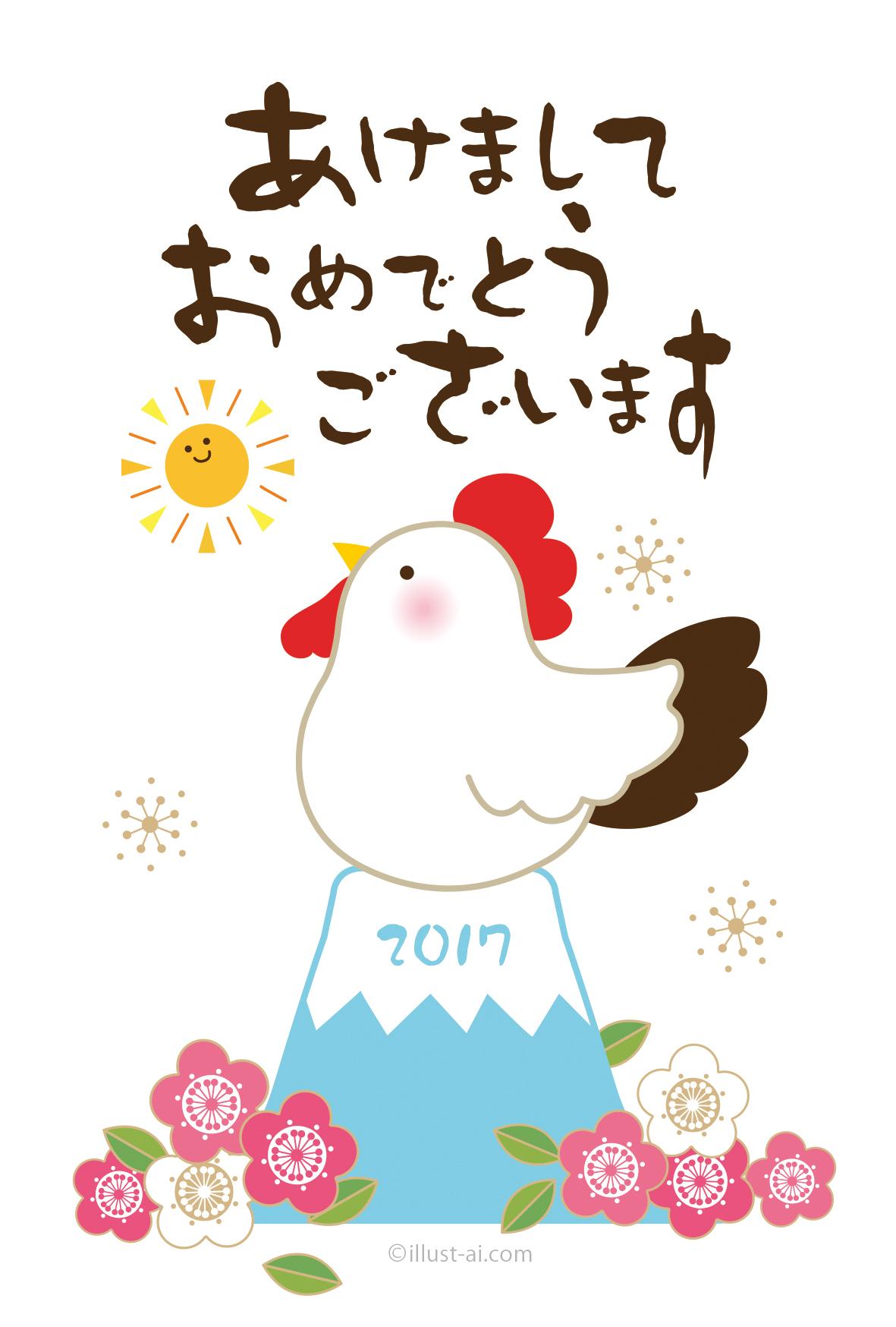 年賀状 亥年 トリと富士山のほっこり可愛いイラスト 年賀状17無料イラスト素材集