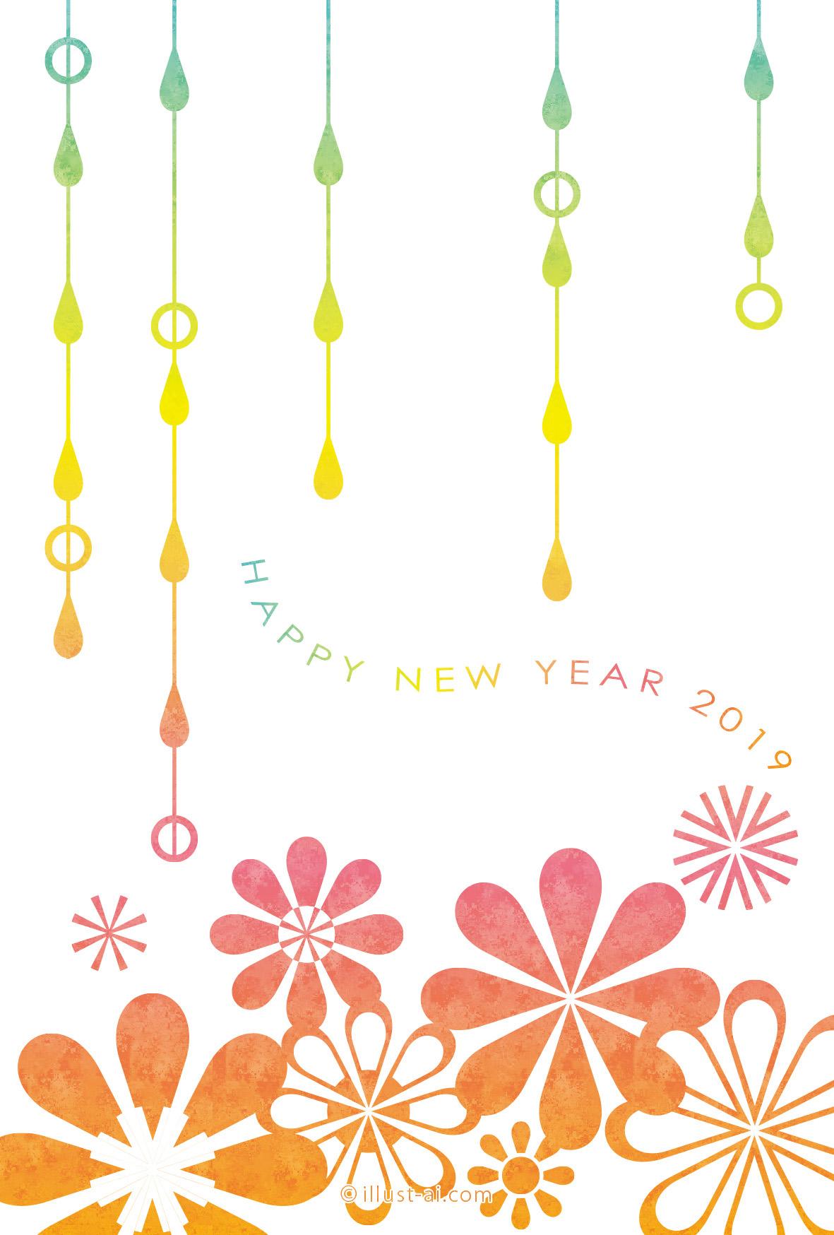 年賀状 亥年グラデーションが綺麗な花としずくのイラスト 年賀状