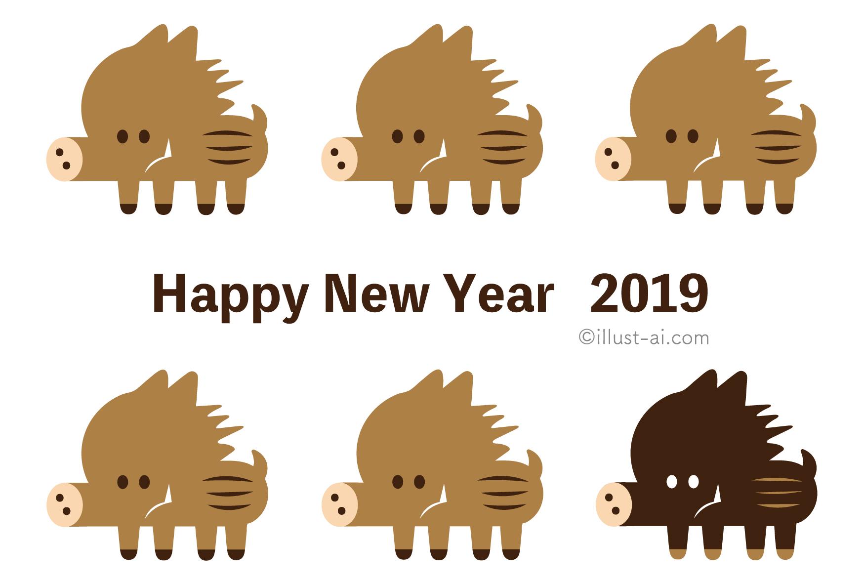 年賀状 亥年6匹の猪のイラスト 年賀状2019無料イラスト素材集