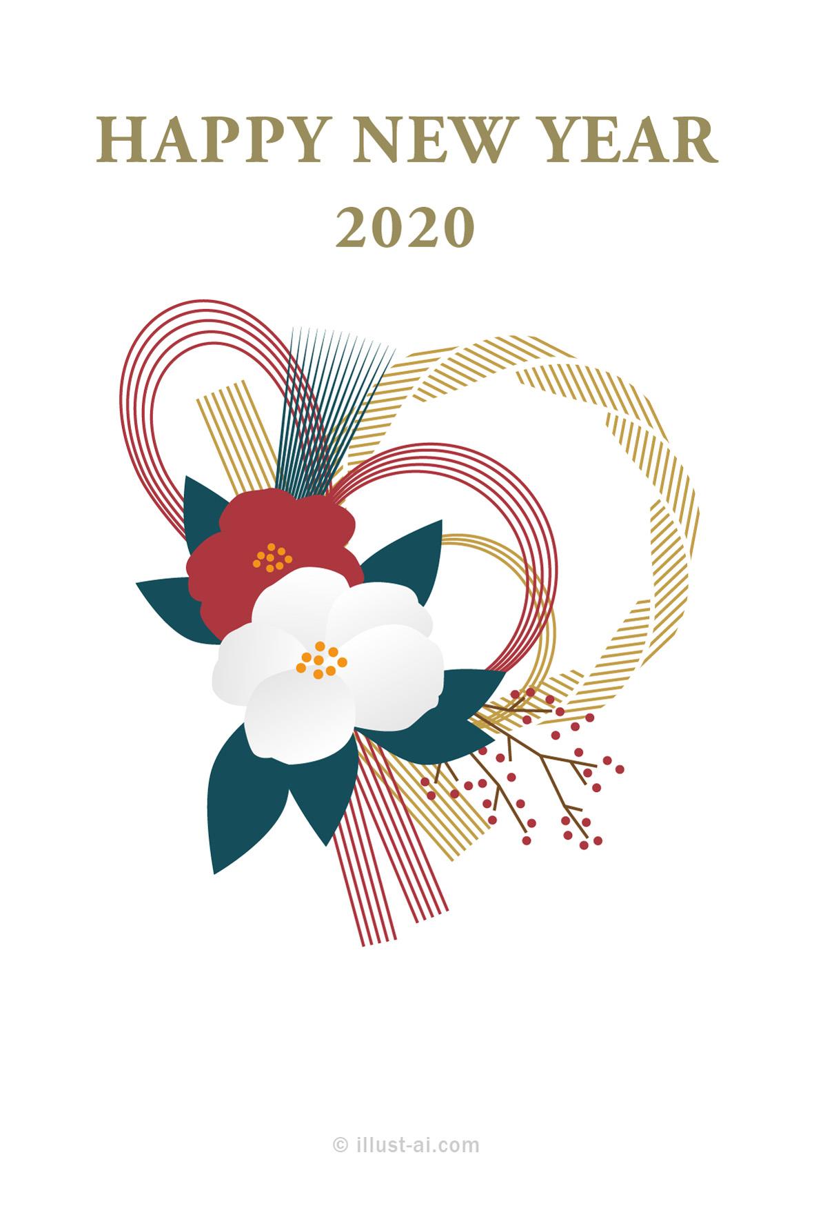 年賀状 子年水引と椿の花で飾られたしめ縄の年賀状イラスト 年賀状