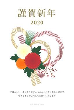 無料】年賀状2020イラスト・アレイラ , 子年のデザイン