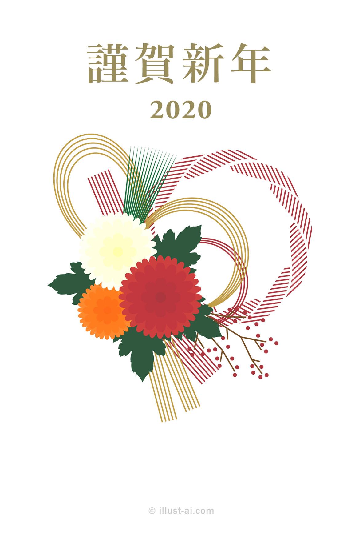 年賀状 子年水引と菊の花で飾られたしめ縄の年賀状イラスト 年賀状