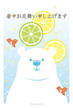しろくまとレモンサイダー暑中お見舞いテンプレート 無料イラスト