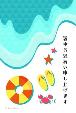 鱗文様の波と海のモチーフ暑中お見舞いテンプレート 無料イラスト