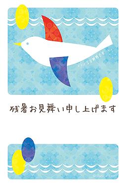 空とカモメ 残暑お見舞い2019 ポストカード無料テンプレート Illust